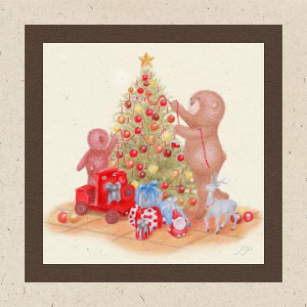 weihnachtsbaum-teddy-1548D40AA-2CA6-C895-EF34-BD5D4CF2119B.png